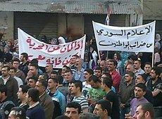 Demonstration against the Baath regime in Baniyas (photo: dapd)