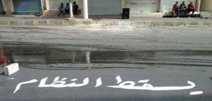 """Graffiti reading """"down with the system!"""" in the seaport of Baniyas (photo: dapd)"""