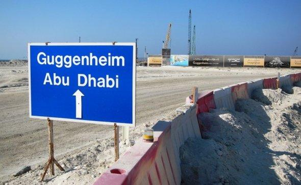 Building site of the Guggenheim Abu Dhabi (source: Gulflabor.wordpress)