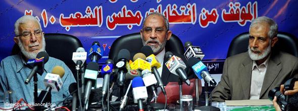Muslim Brotherhood Press Conference (photo: AP)