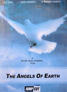 "Poster of ""Angels of Earth"" (courtesy: Jump Cut Films)"