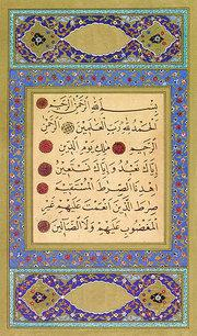 The first sura of the Qur'an, al-Fatihah, in the hand of Khattat Aziz Efendi (1871-1934)