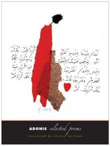 Cover Adonis, Selected Poems (source: publisher)