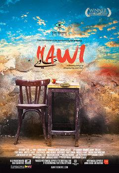 """Poster of the film """"Hawi"""" (source: publisher)"""