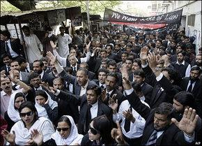 Demonstration in Pakistan (photo: AP)