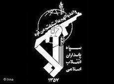 Logo of Iran's Revolutionary Guards (source: Irna)