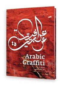 Buchcover Arabic Graffiti