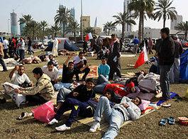 Protests in Bahrain (photo: AP)