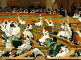 Kuwait's parliament (photo: AP)