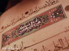 The Koran (photo:James Robinson,DW)