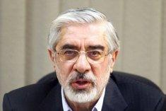 Mir Hossein Mussawi (photo: dpa)