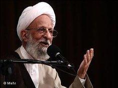 Mohammad Taghi Mesbah Yazdi (Photo: Mehr)