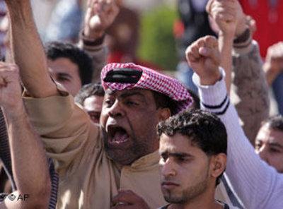 Demonstrators in Manama (photo: AP)