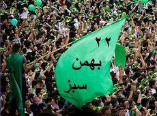 Members of Iran's Green Movement demonstrating (photo: AP)