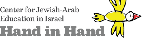 Logo der Hand in Hand Schule