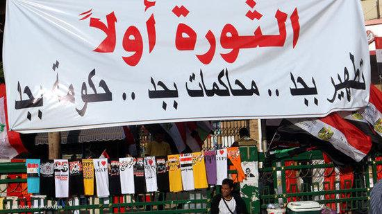 Demonstrators supporting the 25 January Revolution in Cairo (photo: dpa)