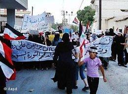 Anti government demonstrations in Maadamiyya (photo: Shaam News Network/AP/dapd)