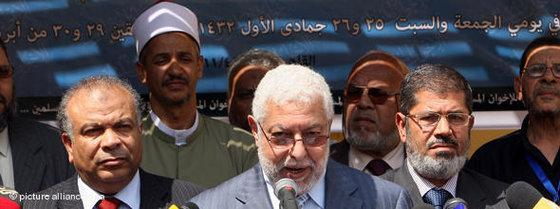 Muslim Brotherhood meeting in Cairo (photo: picture-alliance/dpa)