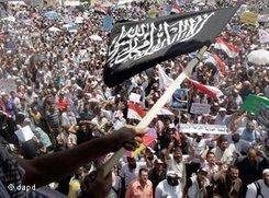 Salafis on Tahrir Square on 29 July 2011 (photo: dapd)