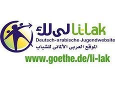 The Li–Lak logo (source: Goethe Institut)