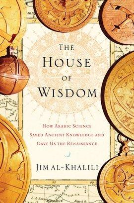 "Cover of ""The House of Wisdom"" by Jim Al-Khalili (source: publisher)"