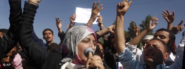 Protestors in Yemen demonstrate against President Saleh (photo: AP)