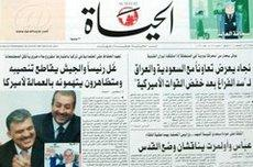 Screenshot of the online version of Al-Hayat
