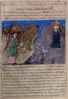 Muhammad-Majmac-al-tawarikh (Source: Wikipedia)