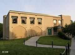 The ADAMS Centre (photo: DW)