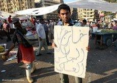 Demonstration against the Military Council in Cairo, 2011 (photo: dpa)