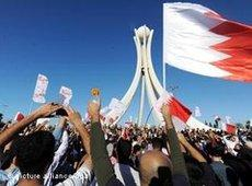 The protest movement in Bahrain (photo: dpa)