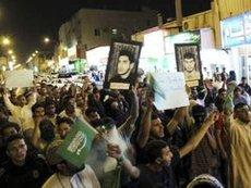 Protests in the city of Qatif, Saudi Arabia (photo: AP)
