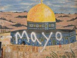 Mural of the Dome of the Rock (Photo: Mona Naggar)