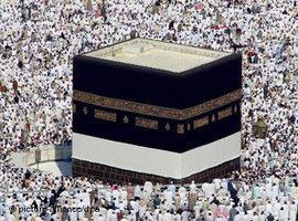 The Kaaba in Mecca (photo: AP)