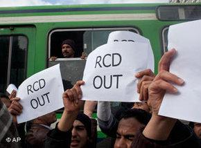 Anti-RCD protest (photo: AP)