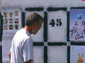 Wall with lists of the party's candidates (photo: DW)