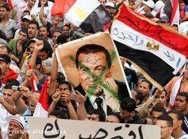 Anti-Mubarak demonstration (photo: picture-alliance/dpa)