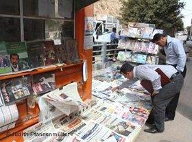 Newspaper stand in erbil (photo: Judith Pfannenmüller)