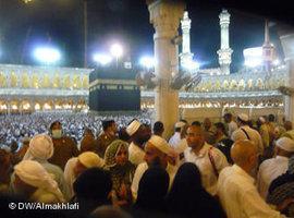 photo: DW/Almakhlafi