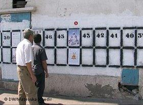 Electoral lists in Tunis (photo: DW)