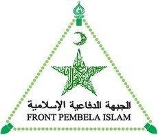 Logo Front Pembela Islam (source: Wikipedia)