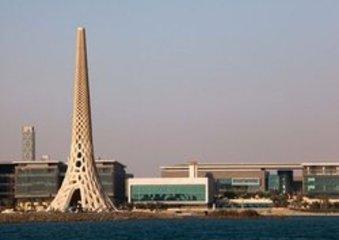 جامعة الملك عبد الله للعلوم والبحث العلمي