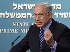 Benjamin Netanyahu (photo: dpa)