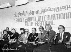 The Third Teheran International Film Festival in 1974 (photo: cafeclassic3.ir)