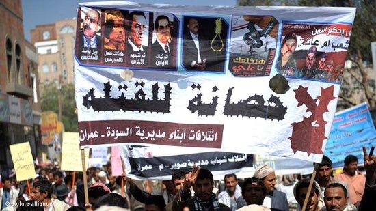Anti-government protests in Yemen (photo: picture alliance)