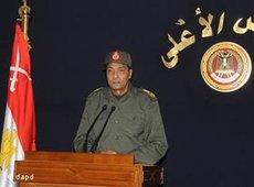 Mohammed Hussein Tantawi, chairman of the Supreme Council of the Armed Forces (photo: dapd)