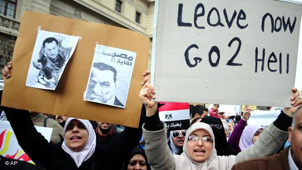 Egyptian women shout anti-Mubarak slogans during a protest in Alexandria on 4 February 2011 (photo: AP)