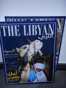 Geplante Ausgaben der neuen Zeitschrift The Libyan; Foto: © Werner D'Inka