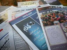 Libyan newspapers published since Gaddafi was toppled (photo: DW)