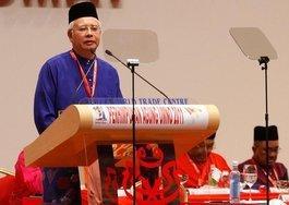 Najib Razak (photo: AP)